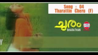 Churam | Tharattin Cheru Cheppu | K.S Chithra