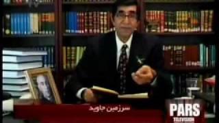 Bahram Moshiri - گوشه ای از نقدهای زنده یاد کسروی - قسمت یکم
