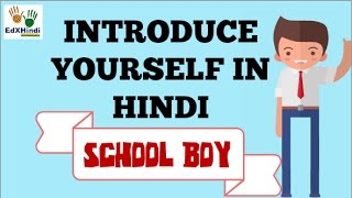 Learn to INTRODUCE YOURSELF IN HINDI 1- For a School Boy