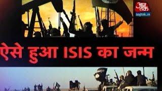 Vardaat: How ISIS Was Born