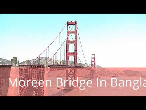 Morden Bridge In Bangladesh