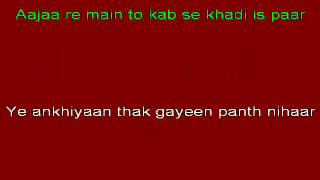 Aaja re pardesi - Madhumati - Video karaoke