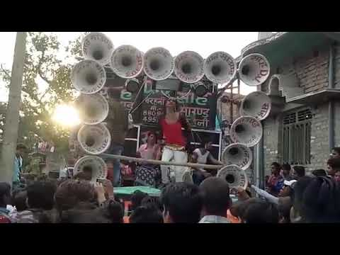 Xxx Mp4 अनमोल बिहार Anmol BiharSuper Dance Freshmusic In BiharWap In Applewap In Rajdhaniwap In R 3gp Sex