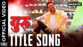 Guru Title Song Official Video | Ankush Chaudhari