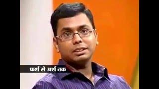 Govind Jaiswal IAS Inspirational Interview