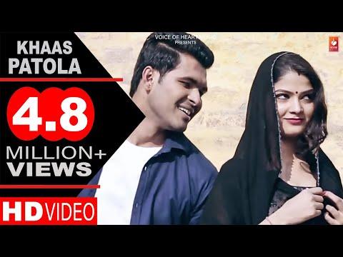 Xxx Mp4 Khaas Patola Haryanvi Song 2018 Rahul Kb Vaibhav Panchal Bhawna Mohit Panchal VOHM 3gp Sex