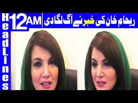 Xxx Mp4 Sexual Coercion Rampant In Pakistani Politics Headlines 12 AM 17 March 2018 Dunya News 3gp Sex