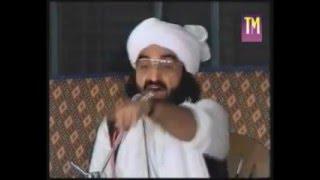 Kalam By PIR Naseer Ud Din Naseer R.A Golra Shareef