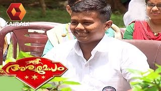 Aswamedham | അശ്വമേധം @ Ahalia Campus, Palakkad |  13th September 2018 | Full Episode