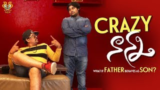 What If Fathers Behave Like Sons || BUMCHICK BABLOO || Tamada Media