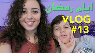 رمضاني في جدة | Jana vlogs