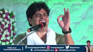 Imran Pratapgarhi NEW LATEST Mushaira  I BHATKAL, Karnataka I 31/07/2017
