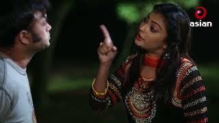 Bangla Natok Moger Mulluk EP 100 || Bangla comedy Natok 2017 || New Bangla Natok 2017