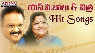 S. P. Balu & Chitra Telugu Hit Songs || Jukebox