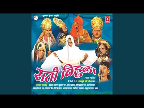 Xxx Mp4 Sati Bihula Part 5 Bala Lakhandar 3gp Sex