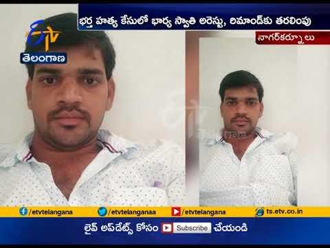 Xxx Mp4 Wife Killed Husband With Lover Help Nagarkurnool 3gp Sex