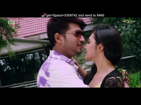 Xxx Mp4 ESHO MONER GHORE BAJE CHELE THE LOAFER BAPPY PATRALI VIDEO SONG 3gp Sex