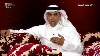 سالم الأحمدي - المنتخب السعودي محبط  و الدبيخي يرد : كيف وصلنا كأس العالم #برنامج_الخيمة