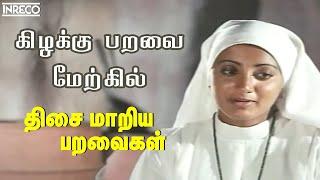 Kizhakkupparavai - Thisai Maariya Paravaigal