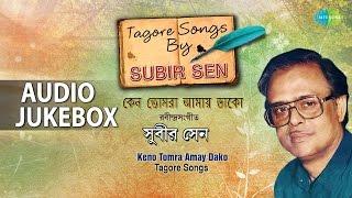 Subir Sen Hit Songs | Best Bengali Tagore Songs Jukebox