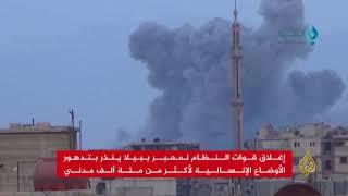 قوات النظام تتقدم في محاور عدة جنوبي دمشق