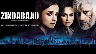 Zindabaad | Song Promo 1 | Tera Karam |  A Web Original By Vikram Bhatt