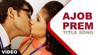 Ajob Prem (2015) | New Bengali Movie Video Song | Title Track | Bappy | Achol | Humayun | Lemis