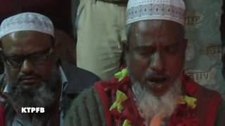 Bangladeshi Baul : Hozroth Molana Syed Shah Abdul Latif Urus.
