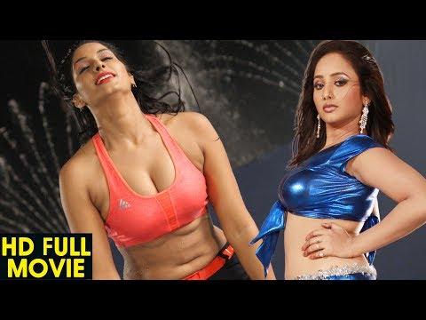 Xxx Mp4 HD Bhojpuri Full Movie 2017 Poonam Dubey Rani Chattarjee Full Bhojpuri Film 2017 3gp Sex