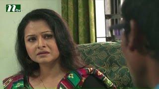 New Bangla Natok - Corporate | Tarin, Milon, Selim, Murad, Chumki | Episode 48 | Drama & Telefilm