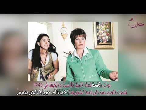 Xxx Mp4 مصريات في عيد ميلادها الـ٧١ ماما نجوى الفن المصري 3gp Sex