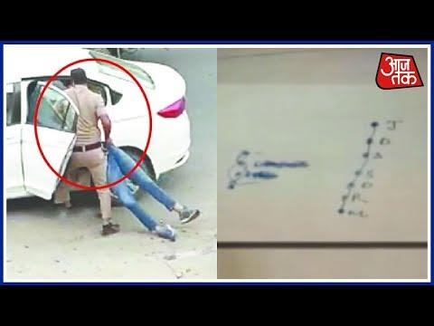 Xxx Mp4 Gurugram Shooting Haryana Police In A Fix Over Constable Mahipal S Secret Facebook Code 3gp Sex