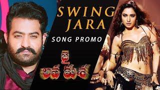 SWING ZARA Full Song With Lyrics - Jai Lava Kusa Songs | Jr NTR, Tamannaah | Devi Sri Prasad