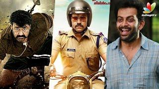 Highly anticipated Malayalam movies of 2016 | Action Hero Biju, Puli Murugan
