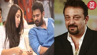 Anushka Shetty Fires Her Staff & Why | Sanjay Dutt Opts Out Of Dhamaal Franchisee