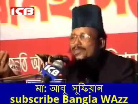 Maulana Abu Sufiyan Al Qadri Bangla Waz 2015 NEW