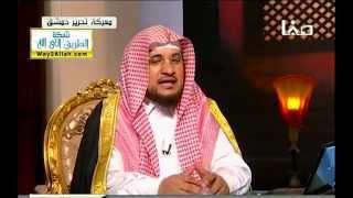 المهتدون من التشيع إلى الإسلام