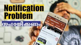 സഹായിക്കണം - യൂറ്റ്യൂബ് ഉപയോഗിക്കുന്ന എല്ലാവരും അറിയണം ഇത് - Notification Problem Nikhil Kannanchery