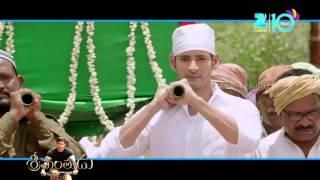 Srimanthudu | Jaago Jaagore | Song