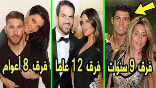 8 نجوم كرة القدم مرتبطون بنساء أكبر منهم سنا |  لن تصدق الفارق في العمر بينهم!