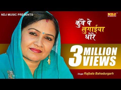 Xxx Mp4 2016 New Haryanvi Ragni कुवे पे लुगाईया धोरे। Rajbala Ki Hit Ragni NDJ Music 3gp Sex