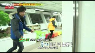 Running Man ep 228 CUT - Lee Seung Gi made Jihyo scared - FUNNY