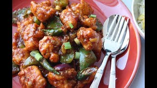 Restaurant Style Chili Chicken With Gravy Recipe in malayalam/chilli chicken in malayalam