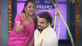 E Junction | 16th January 2017  | Latest Promo  | ETV Plus