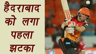 IPL 2017: Hyderabad skipper David Warner out against Delhi | वनइंडिया हिंदी