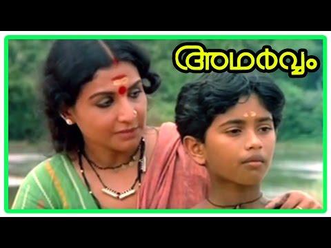 Xxx Mp4 Adharvam Malayalam Movie Scenes Charuhasan Wants To Teach Vedas To Jayabharathi 39 S Son Sukumari 3gp Sex