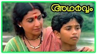 Adharvam Malayalam movie scenes   Charuhasan wants to teach Vedas to Jayabharathi's son   Sukumari