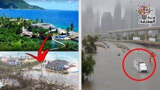 إعصار إيرما يدمر أمريكا وكوبا - مشاهد مرعبة