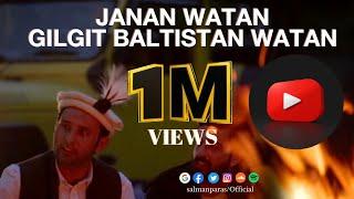 Janan Watan Song of Gilgit Baltistan