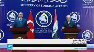 لقاء بين وزيري الخارجية العراقي والتركي